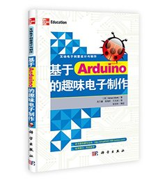 基於 Arduino 的趣味電子製作 (30 Arduino Projects for the Evil Genius)-cover