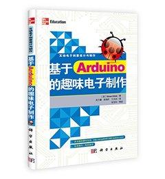 基於 Arduino 的趣味電子製作 (30 Arduino Projects for the Evil Genius)