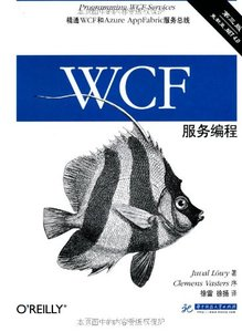WCF 服務編程(第3版) (Programming WCF Services, 3/e : Mastering WCF and the Azure AppFabric Service Bus)-cover