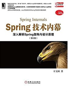 Spring 技術內幕:深入解析 Spring 架構與設計原理, 2/e-cover