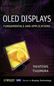 OLED Display Fundamentals and Applications (Hardcover)-cover