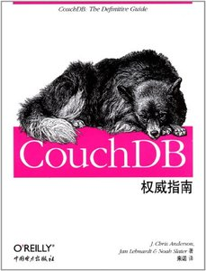 CouchDB 權威指南 (CouchDB: The Definitive Guide)-cover