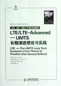 LTE/LTE-Advanced-UMTS 長期演進理論與實踐 (LTE-The UMTS Long Term Evolution: From Theory to Practice, 2/e)-cover