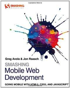Smashing Mobile Web Development (Paperback)-cover