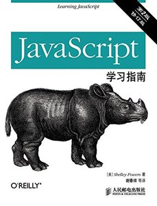JavaScript 學習指南(第2版修訂版) (Learning JavaScript: Add Sparkle and Life to Your Web Pages, 2/e)-cover