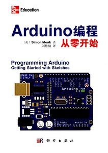 Arduino 編程從零開始 (Programming Arduino Getting Started with Sketches)-cover