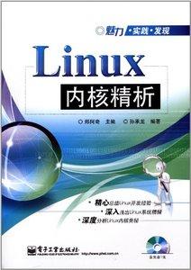 Linux 內核精析-魅力實踐發現-cover