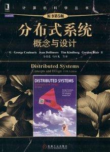 分佈式系統-概念與設計原書(第5版) (Distributed Systems: Concepts and Design, 5/e)-cover