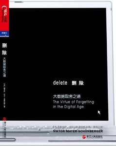 刪除-大數據取捨之道 (Delete: The Virtue of Forgetting in the Digital Age)-cover