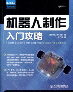 機器人製作入門攻略(Robot Building for Beginning, 2/e)