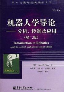 機器人學導論-分析控制及應用(第2版) (Introduction to Robotics: Analysis, Control, Applications, 2/e)-cover