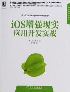 iOS 增強現實應用開發實戰 (Pro iOS 5 Augmented Reality)-cover