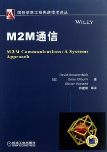 M2M 通信 (M2M Communications: A Systems Approach)-cover