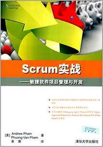 Scrum 實戰-敏捷軟件項目管理與開發 (Scrum in Action)-cover