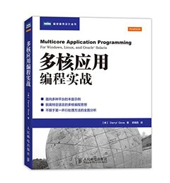 多核應用編程實戰 (Multicore Application Programming: for Windows, Linux, and Oracle Solaris)-cover