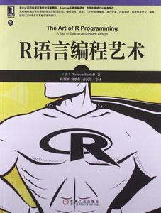 R 語言編程藝術 (The Art of R Programming: A Tour of Statistical Software Design)-cover