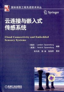 雲連接與嵌入式傳感系統 (Cloud Connectivity and Embedded Sensory Systems)