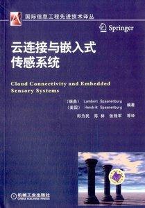 雲連接與嵌入式傳感系統 (Cloud Connectivity and Embedded Sensory Systems)-cover