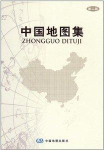中國地圖集