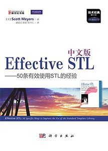 Effective STL 中文版-50 條有效使用 STL 的經驗 (Effective STL: 50 Specific Ways to Improve Your Use of the Standard Template Library)-cover