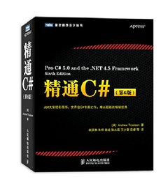 精通 C#, 6/e (Pro C# 5.0 and the .NET 4.5 Framework, 6/e)-cover