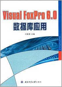 Visual FoxPro 6.0 數據庫應用-cover