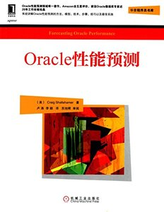 Oracle 性能預測 (Forecasting Oracle Performance)-cover