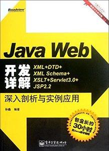 Java Web開發詳解(XML+DTD+XML Schema+XSLT+Servlet3.0+JSP2.2深入剖析與實例應用)-cover