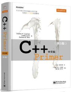 C++ Primer, 5/e (簡體中文版)-cover