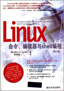 Linux 命令編輯器與 shell 編程(第3版) (A Practical Guide to Linux Commands, Editors, and Shell Programming, 3/e)-cover