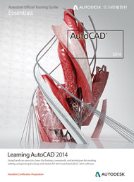 Learning Autodesk AutoCAD 2014(Autodesk官方授權教材)-cover