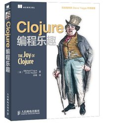 Clojure 編程樂趣 (The Joy of Clojure: Thinking the Clojure Way)-cover