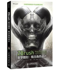 ZBrush 數字雕刻-概念角色設計 (ZBrush Creature Design: Creating Dynamic Concept Imagery for Film and Games)-cover