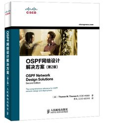 OSPF 網絡設計解決方案, 2/e (OSPF Network Design Solutions, 2/e)-cover