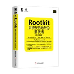 RootKit 系統灰色地帶的潛伏者(原書第2版) (The Rootkit Arsenal: Escape and Evasion in the Dark Corners of the System, 2/e)-cover