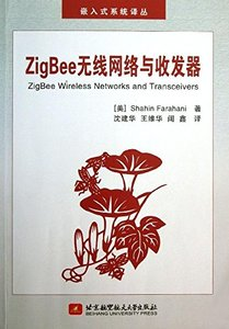ZigBee 無線網絡與收發器(ZigBee Wireless Networks and Transceivers)-cover