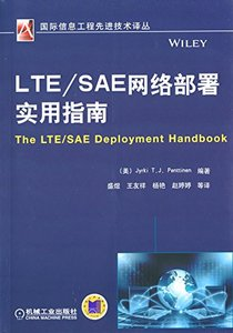 LTE/SAE 網絡部署實用指南 (The LTE/SAE Deployment Handbook)-cover