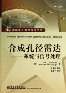 合成孔徑雷達-系統與信號處理 (Synthetic Aperture Radar: Systems and Signal Processing)-cover