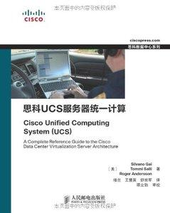 思科 UCS 服務器統一計算(Cisco Unified Computing System (UCS): A Complete Reference Guide to the Cisco Data Center Virtualization Server Architecture)-cover