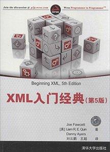 XML 入門經典(第5版) (Beginning XML, 5/e)-cover
