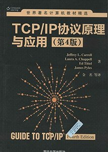 TCP/IP 協議原理與應用(第4版) (Guide to TCP/IP, 4/e)-cover