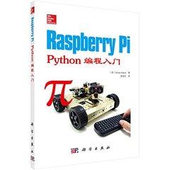 Raspberry Pi Python 編程入門-cover