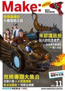 Make 國際中文版 vol.11 (Make: Volume 35 英文版)-cover