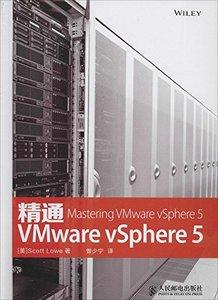精通 VMware vSphere 5 (Mastering VMware vSphere 5)-cover