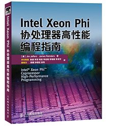 Intel Xeon Phi 協處理器高性能編程指南 (Intel Xeon Phi Coprocessor High Performance Programming)-cover