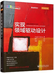 實現領域驅動設計 (Implementing Domain-Driven Design)-cover