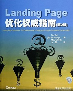 Landing Page 優化權威指南(第2版) (Landing Page Optimization: The Definitive Guide to Testing and Tuning for Conversions, 2/e)-cover