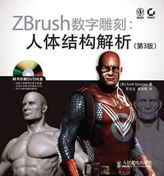 ZBrush 數字雕刻-人體結構解析(第3版) (ZBrush Digital Sculpting Human Anatomy)-cover