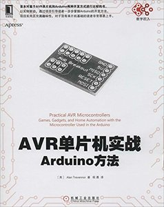 AVR 單片機實戰-Arduino 方法 (Practical AVR Microcontrollers: Games, Gadgets, and Home Automation with the Microcontroller Used in the Arduino)-cover