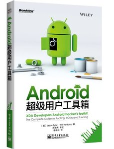 Android 超級用戶工具箱 (XDA Developers' Android Hacker's Toolkit: The Complete Guide to Rooting, ROMs and Theming, 2/e)-cover
